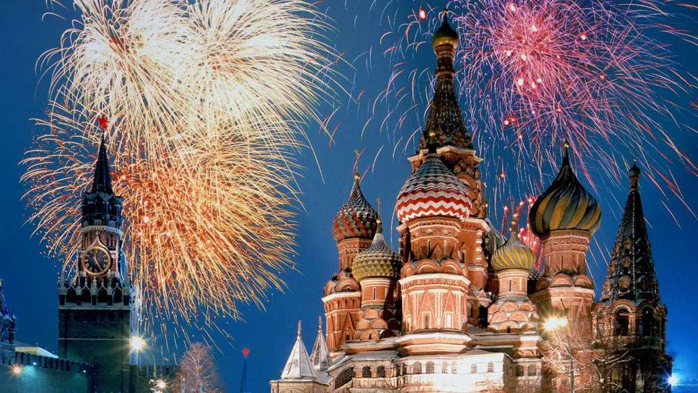 Red Square, Moscow wallpaper