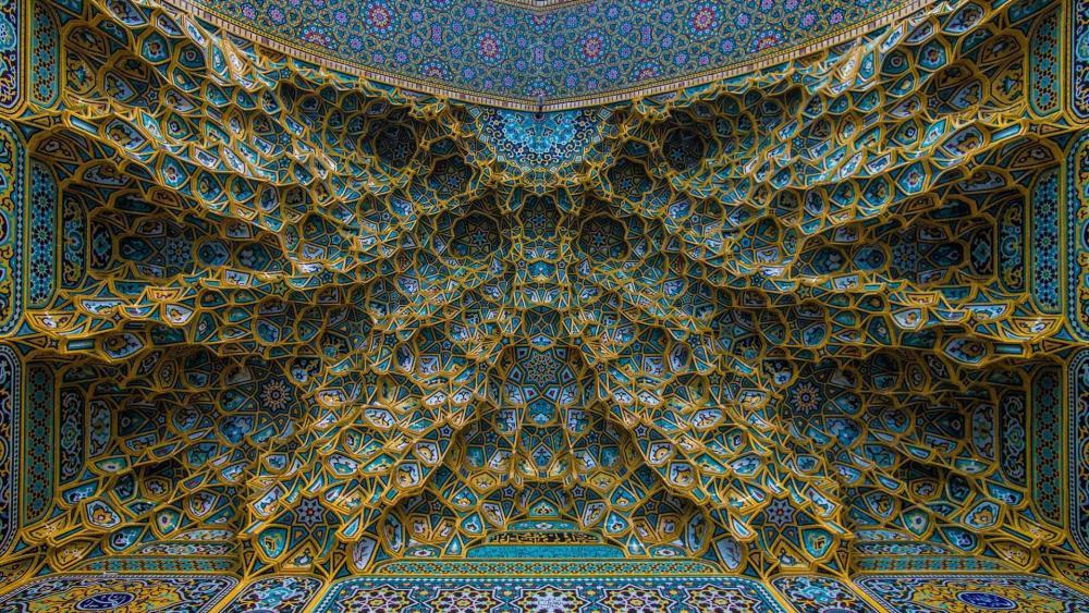 Fatima Masumeh Shrine - Qom, Iran wallpaper
