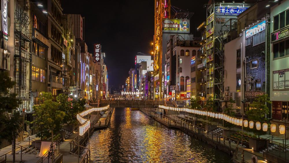Osaka at night wallpaper