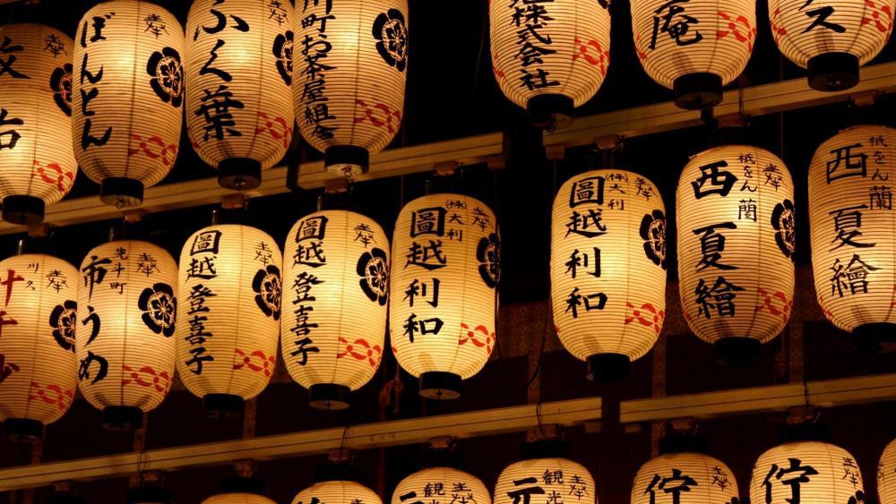 Japanese Lanterns wallpaper
