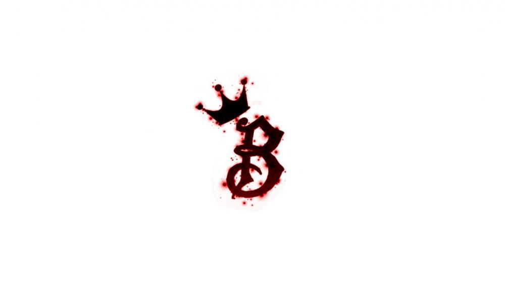 Letter B with crown wallpaper