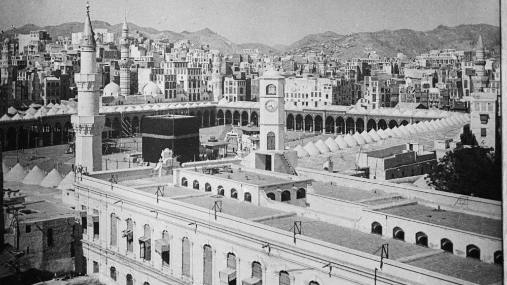 Makkah Kaaba Old wallpaper