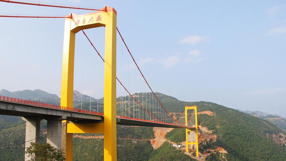 Puli Bridge wallpaper