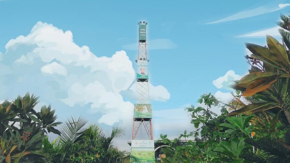 The sky of Bangladesh wallpaper