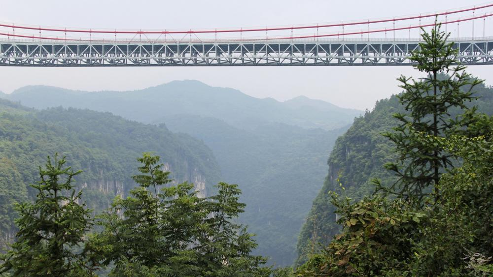Lishui River Bridge wallpaper