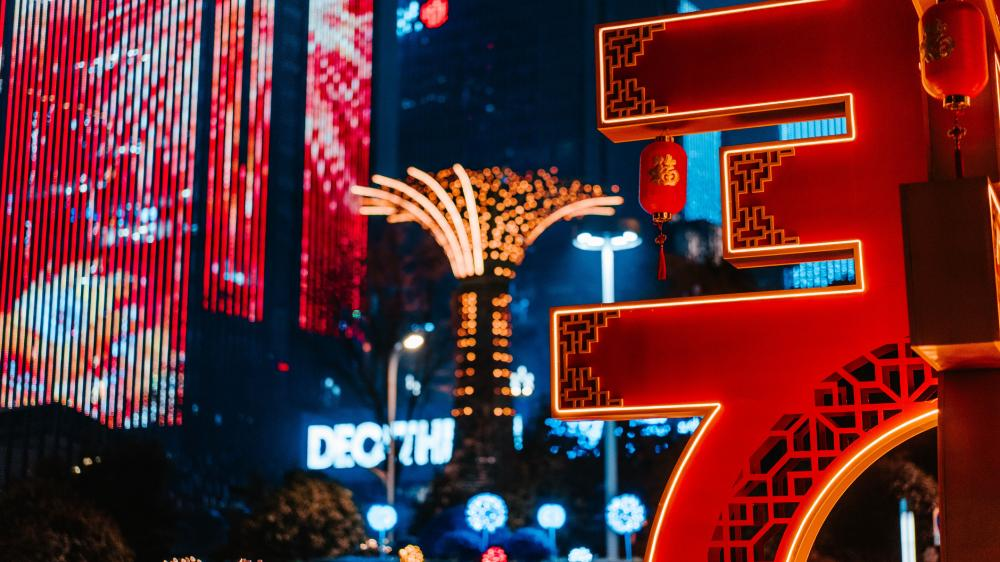 China New Year wallpaper