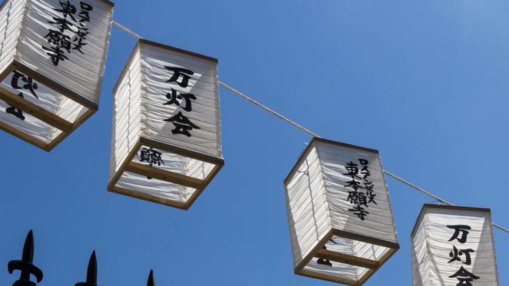 Lantern at the Higashi Honganji Buddhist Temple wallpaper