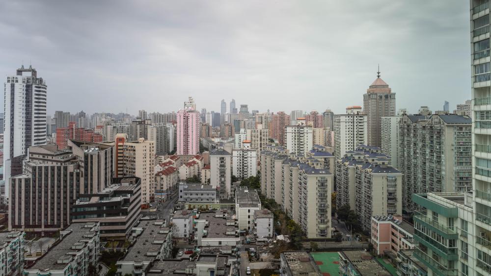 Xujiahui wallpaper