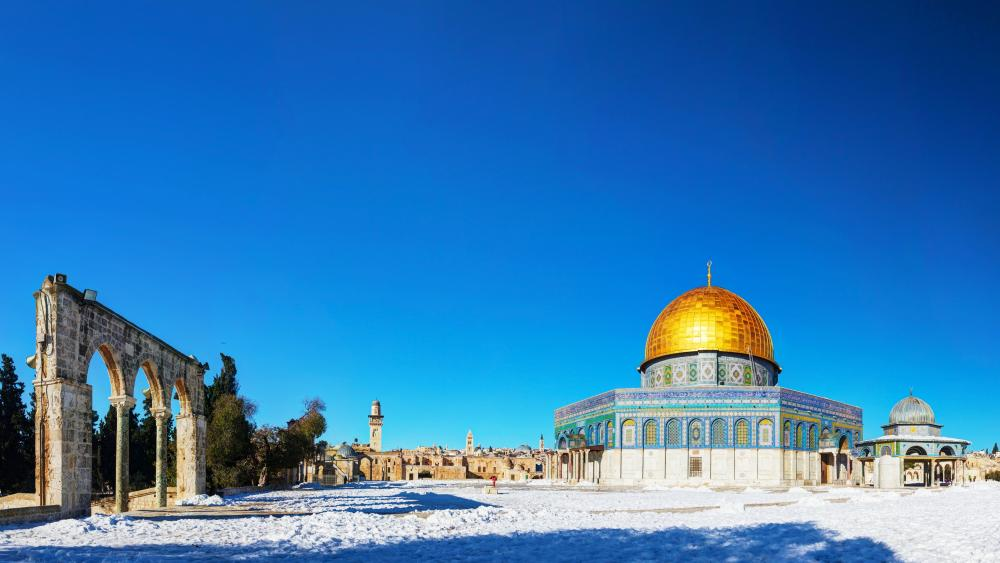 Dome of the Rock, Old City of Jerusalem wallpaper