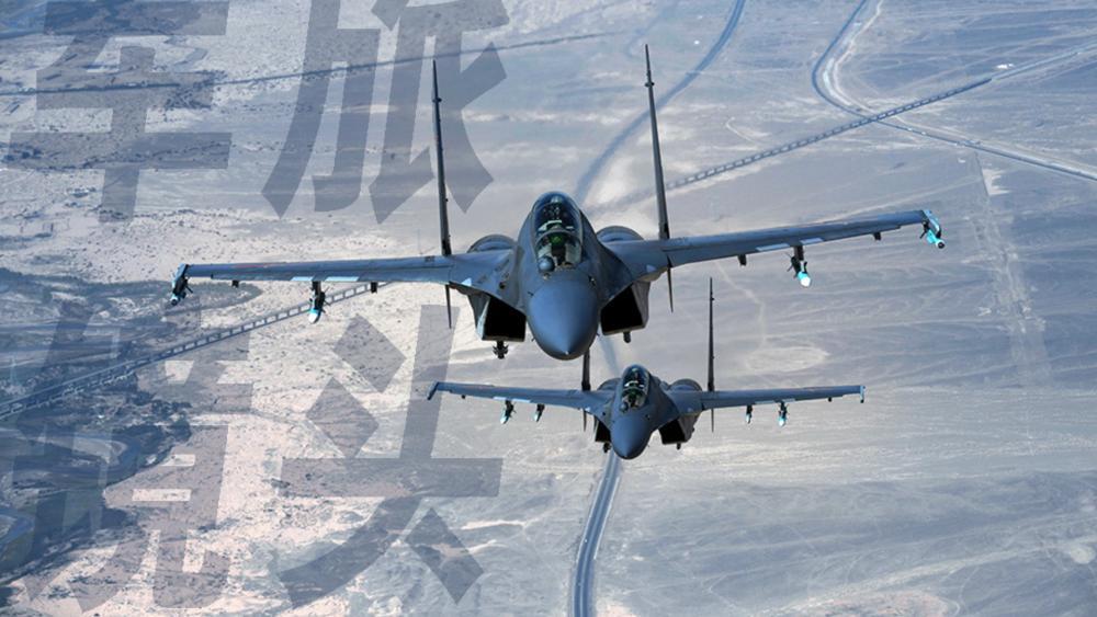 PLAAF J-16 wallpaper