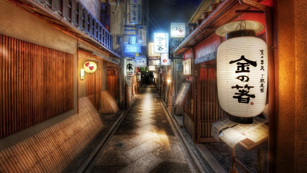 Street in Kyoto wallpaper