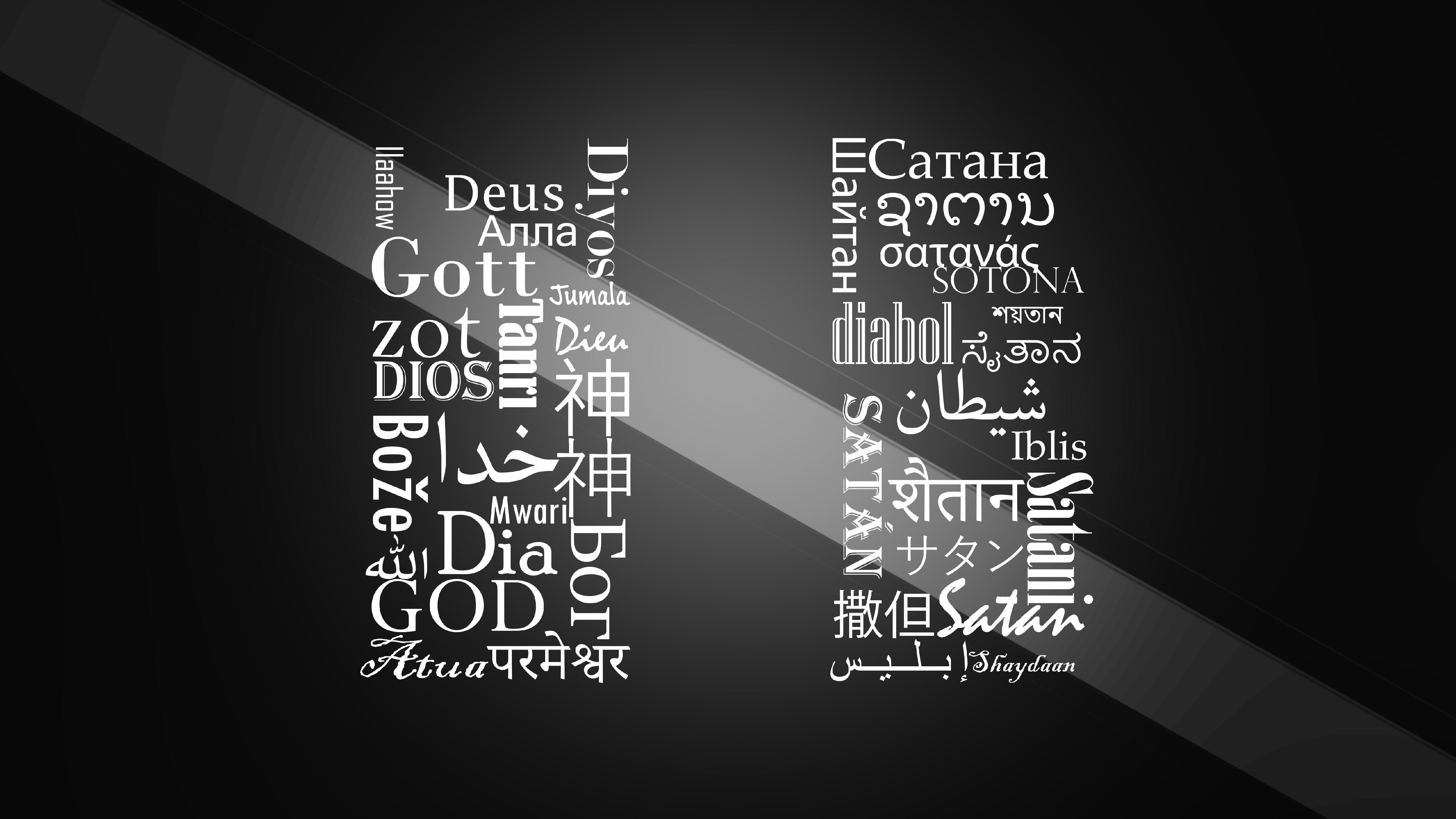 Gods name & Satan name wallpaper