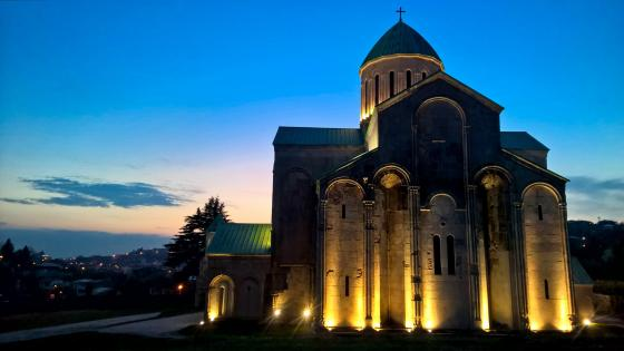 ⛪️ Bagrati Cathedral - Kutaisi, Gerogia wallpaper