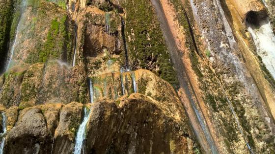 Margun waterfall wallpaper