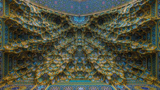 Fatima Masumeh Shrine - Qom, Iran wallpaper