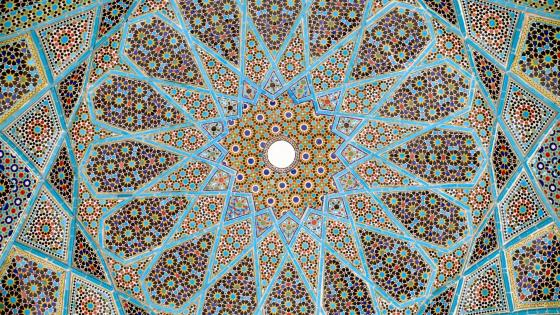 Hafez Tomb wallpaper