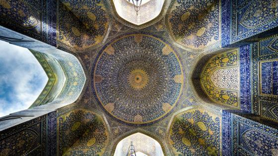 Shah Mosque wallpaper
