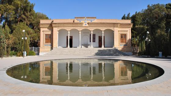 Yazd Atash Behram - Fire Temple wallpaper