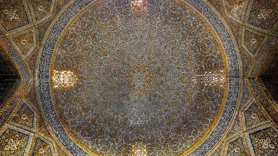 Seyyed Mosque, Isfahan, Iran wallpaper