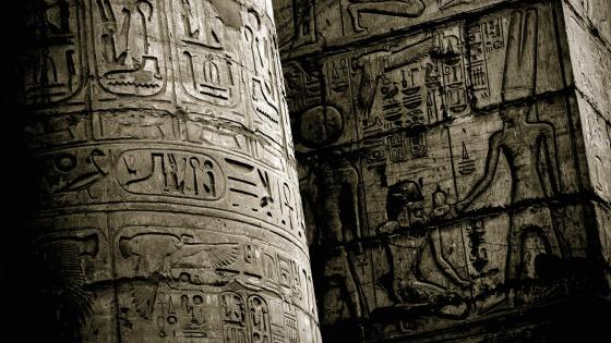 Ancient code from Thebes wallpaper