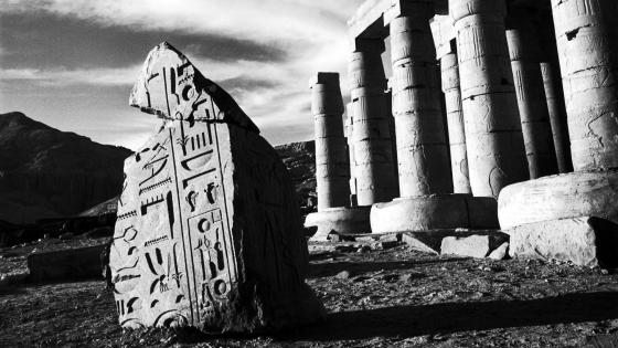 Hieroglyphics and columns of the Ramesseum, Thebes, Egyp wallpaper