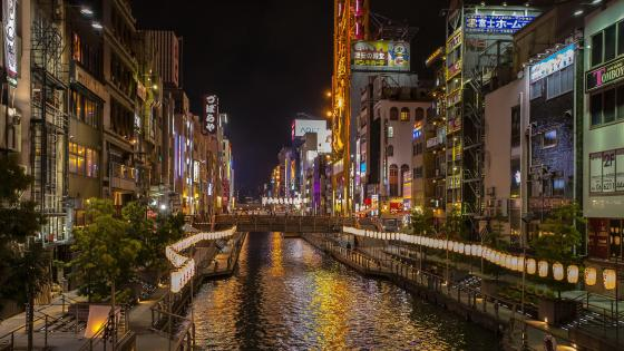 Osaka at night wallpaper