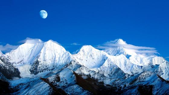 The moon rises over Mount Gonga wallpaper
