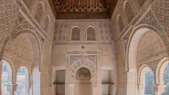 Interior of The Alhambra wallpaper