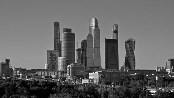 Presnensky District in Moscow wallpaper