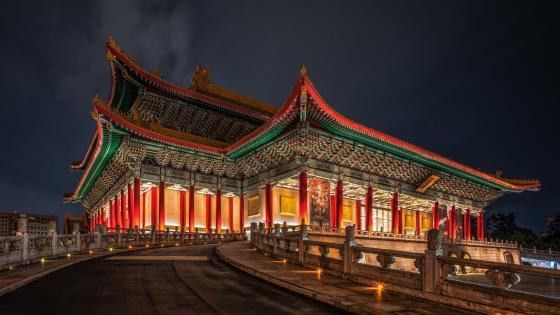 National Theatre and Concert Hall (Taipei, Taiwan) wallpaper