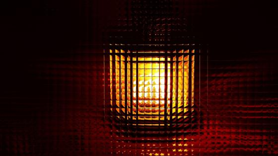 Light Cubicle wallpaper