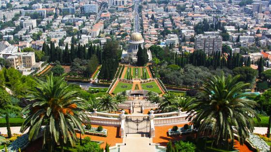 Hanging Gardens of Haifa wallpaper