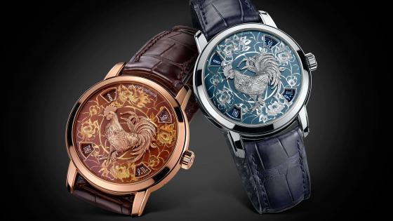 Vacheron Constantin Watches Legend Of The Chinese Zodiac wallpaper