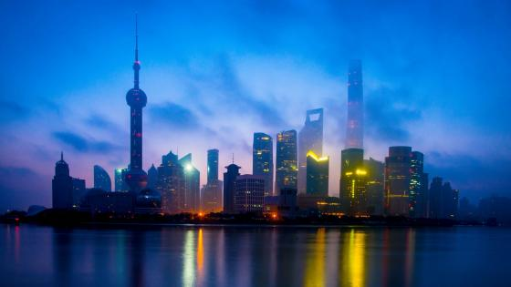 Misty Pudong Skyline wallpaper