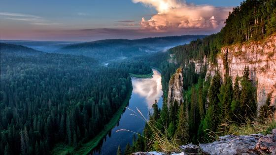 Ural River in the mountains wallpaper