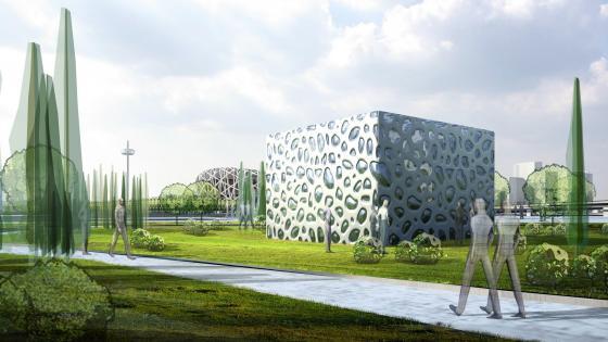 3D park model wallpaper