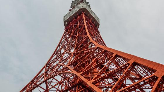 View from Below the Tokyo Tower wallpaper