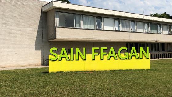 St. Fagans wallpaper