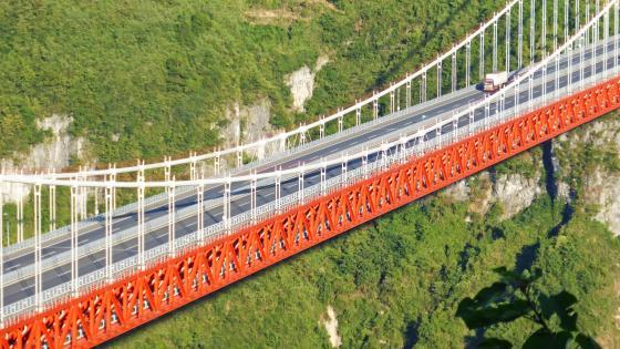 Aizhai Bridge Deck wallpaper