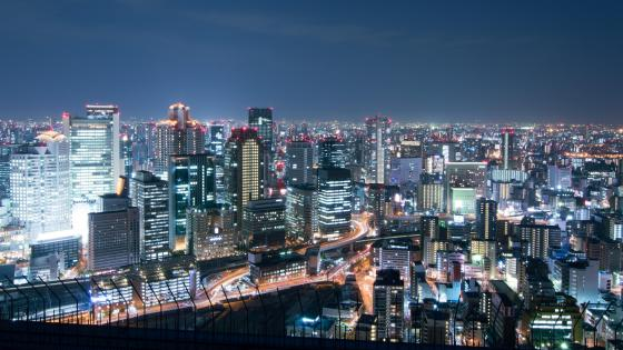 Umeda at Night wallpaper