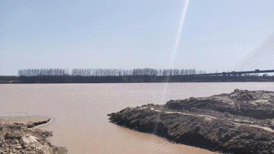 The Yellow River wallpaper