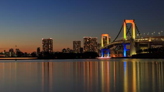 Rainbow Bridge wallpaper