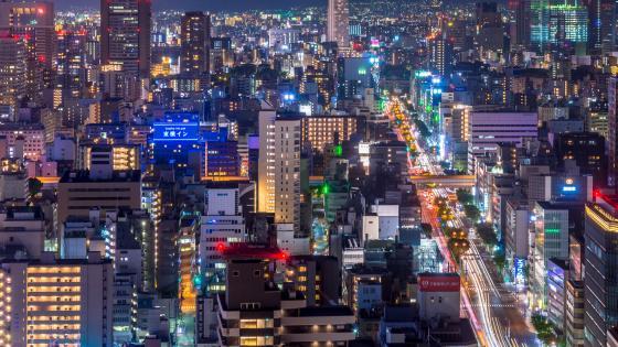 Osaka Nighttime Cityscape wallpaper