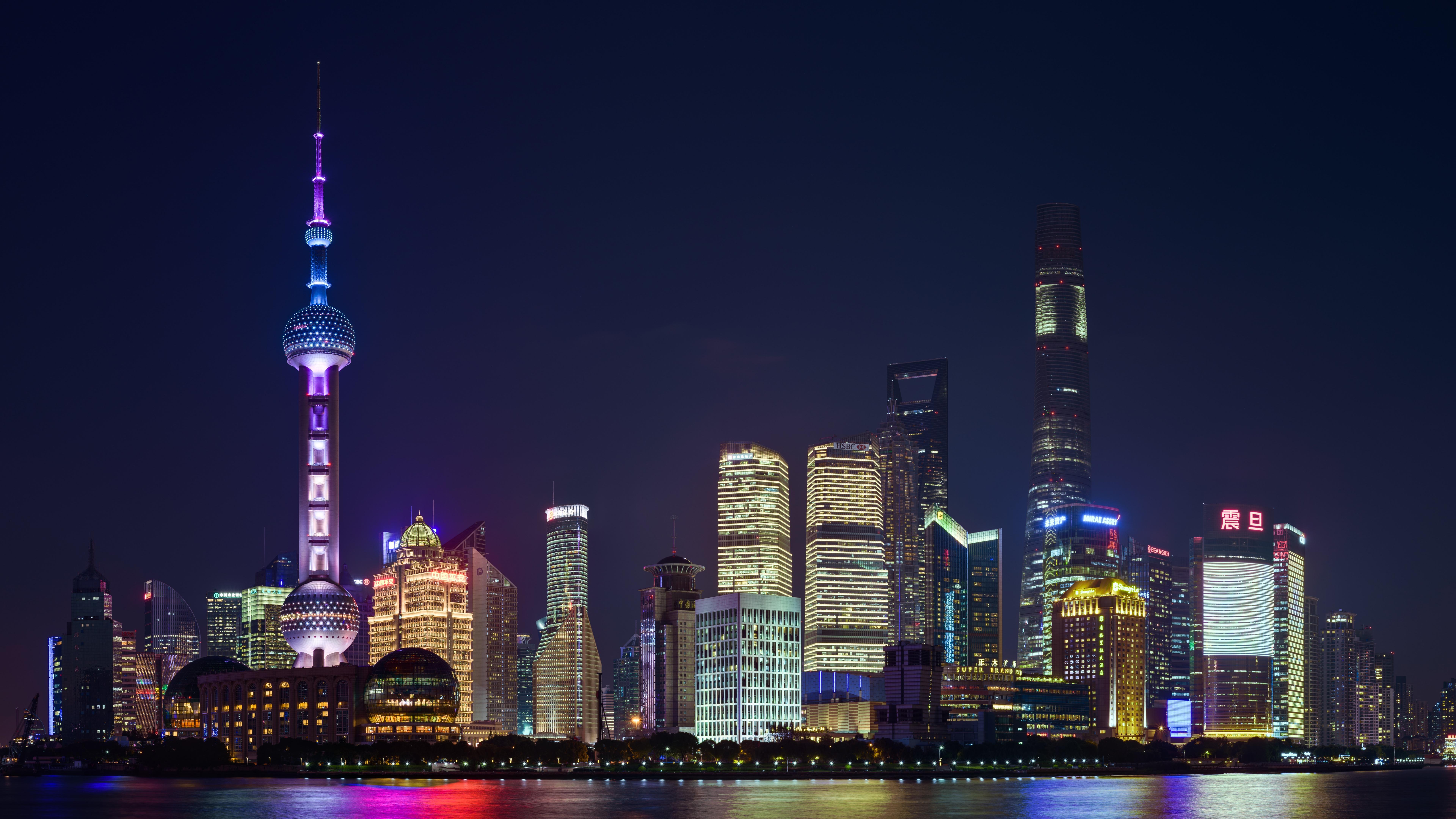 Pudong Nighttime Skyline wallpaper